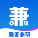 赚客兼职app下载_赚客兼职app最新版免费下载