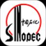 中国石化app下载_中国石化app最新版免费下载
