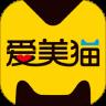 爱美猫app下载_爱美猫app最新版免费下载