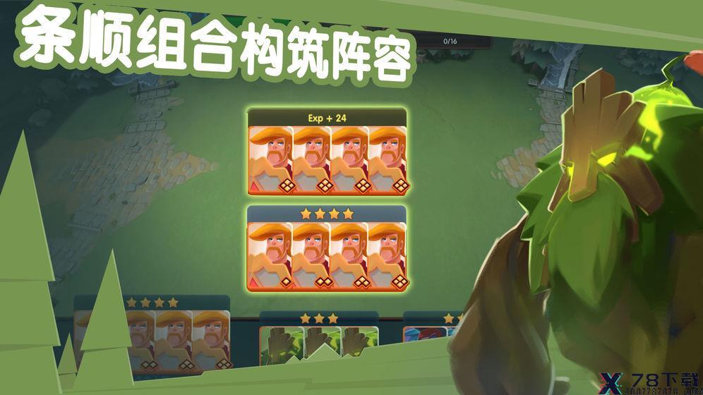 牌兵布阵手游下载_牌兵布阵手游最新版免费下载