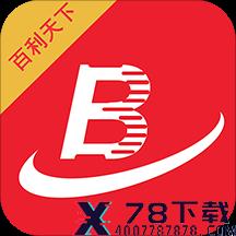 百利留学课堂app下载_百利留学课堂app最新版免费下载