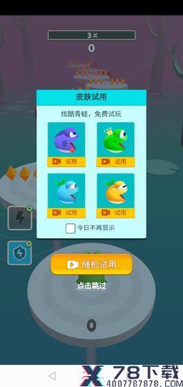 搞怪青蛙手游下载_搞怪青蛙手游最新版免费下载