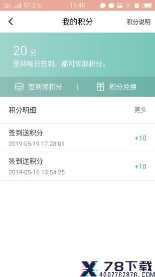 驭捷养车app下载_驭捷养车app最新版免费下载