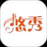 悠秀钢琴app下载_悠秀钢琴app最新版免费下载