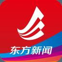 东方新闻app下载_东方新闻app最新版免费下载