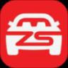 专送app下载_专送app最新版免费下载