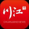 川江号app下载_川江号app最新版免费下载