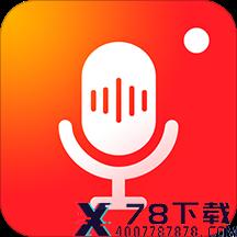 樱桃超清录音笔app下载_樱桃超清录音笔app最新版免费下载