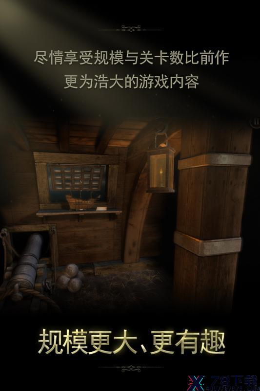 未上锁的房间2手游下载_未上锁的房间2手游最新版免费下载
