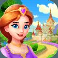 梦幻城堡爱消除手游下载_梦幻城堡爱消除手游最新版免费下载