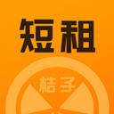 桔子短租app下载_桔子短租app最新版免费下载
