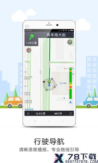 悠悠导航app下载_悠悠导航app最新版免费下载