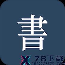 阅读记录app下载_阅读记录app最新版免费下载