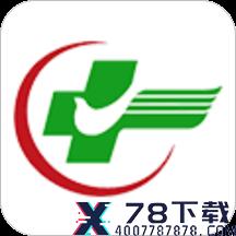 广东省中医院app下载_广东省中医院app最新版免费下载