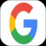 谷歌搜索app下载_谷歌搜索app最新版免费下载
