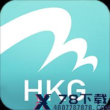 我的航班app下载_我的航班app最新版免费下载