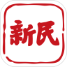 新民app下载_新民app最新版免费下载