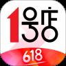 1号店最新版app下载_1号店最新版app最新版免费下载
