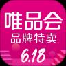 唯品会官方版app下载_唯品会官方版app最新版免费下载