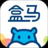 盒马app下载_盒马app最新版免费下载