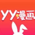yy漫画app下载_yy漫画app最新版免费下载