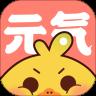 元气漫画app下载_元气漫画app最新版免费下载
