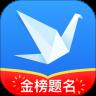 完美志愿app下载_完美志愿app最新版免费下载