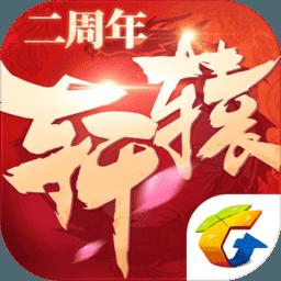 轩辕传奇折扣平台app下载_轩辕传奇折扣平台app最新版免费下载
