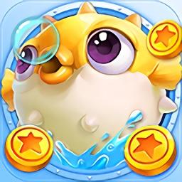 捕鱼竞技场游戏抖音版app下载_捕鱼竞技场游戏抖音版app最新版免费下载