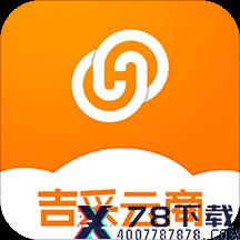 吉采云商app下载_吉采云商app最新版免费下载