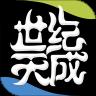 天城账号管家app下载_天城账号管家app最新版免费下载