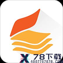 自考管家app下载_自考管家app最新版免费下载