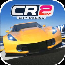 城市飞车2小米手游app下载_城市飞车2小米手游app最新版免费下载
