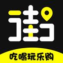 共享一条街app下载_共享一条街app最新版免费下载