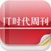 像素枪战荣耀app下载_像素枪战荣耀app最新版免费下载