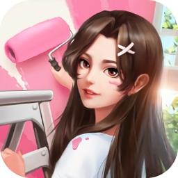 心动公寓手游app下载_心动公寓手游app最新版免费下载