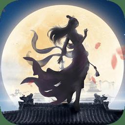 仙影纪app下载_仙影纪app最新版免费下载