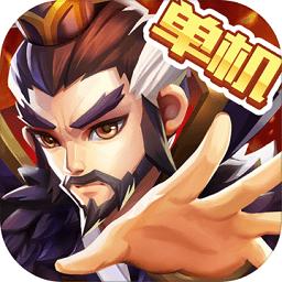乱世曹操传旧版本app下载_乱世曹操传旧版本app最新版免费下载