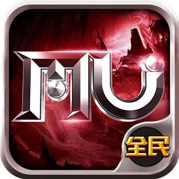 全民奇迹小7客户端app下载_全民奇迹小7客户端app最新版免费下载