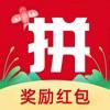 拼乐购app下载_拼乐购app最新版免费下载