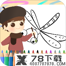 画画大师app下载_画画大师app最新版免费下载