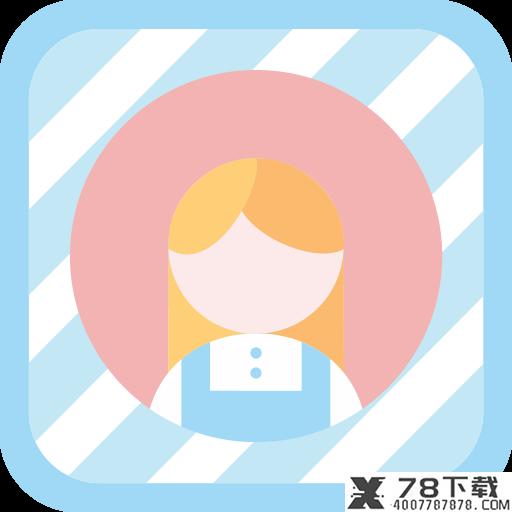一点头像app下载_一点头像app最新版免费下载