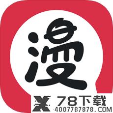 埃芒漫画app下载_埃芒漫画app最新版免费下载