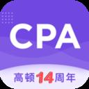 CPA注会跟我学app下载_CPA注会跟我学app最新版免费下载