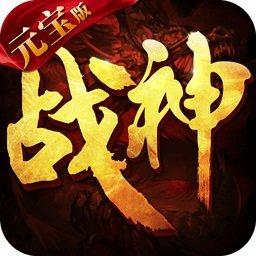 战神荣耀手游变态版app下载_战神荣耀手游变态版app最新版免费下载
