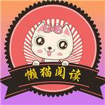 懒猫阅读app下载_懒猫阅读app最新版免费下载