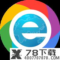 小智浏览器app下载_小智浏览器app最新版免费下载
