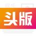 娱乐头版app下载_娱乐头版app最新版免费下载