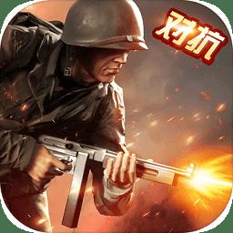 模拟二战测试服app下载_模拟二战测试服app最新版免费下载