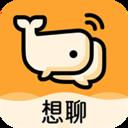 想聊app下载_想聊app最新版免费下载